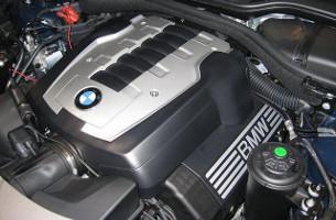 Двигатель N62B40