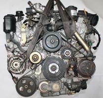 Двигатель VK45DE